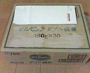 当選♪ 〜野菜ジュース1箱