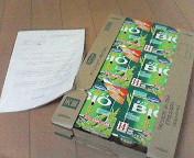 当選♪ 〜BIO<br />  1箱