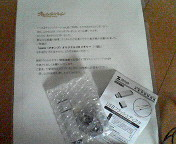 当選♪ 〜USB<br />  メモリ